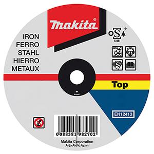 Disco de corte metal 125mm x 1.0mm